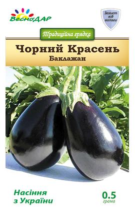 Фото-семена Баклажаны Черный красавец