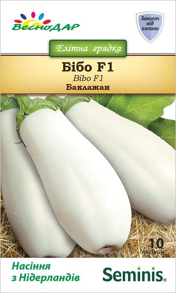 Фото-семена Баклажаны  Бибо F1