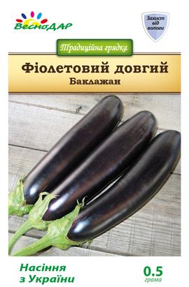Фото-семена Баклажаны Фиолетовый длинный