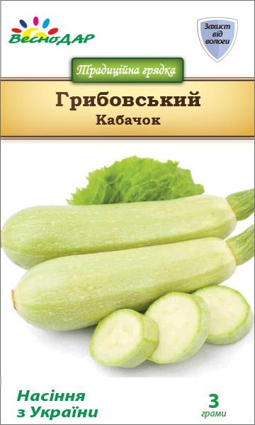 Фото-семена Кабачки  Грибовский