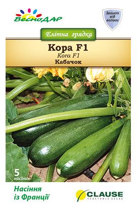 Фото-семена Кабачки Кора  F1