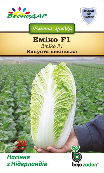 Фото-семена Капуста Емико F1 (Emiko F1)