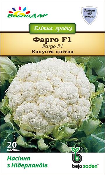 Фото-семена Капуста Фарго F1