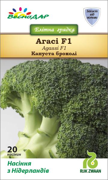Фото-семена капуста Агасси F1 (Agassi F1)