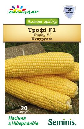 Кукуруза сахарная  Трофи F1(суперсолодка)