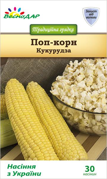 Фото-семена Кукуруза воздушная  Попкорн