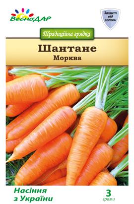 Фото-семена Морковь Шантане