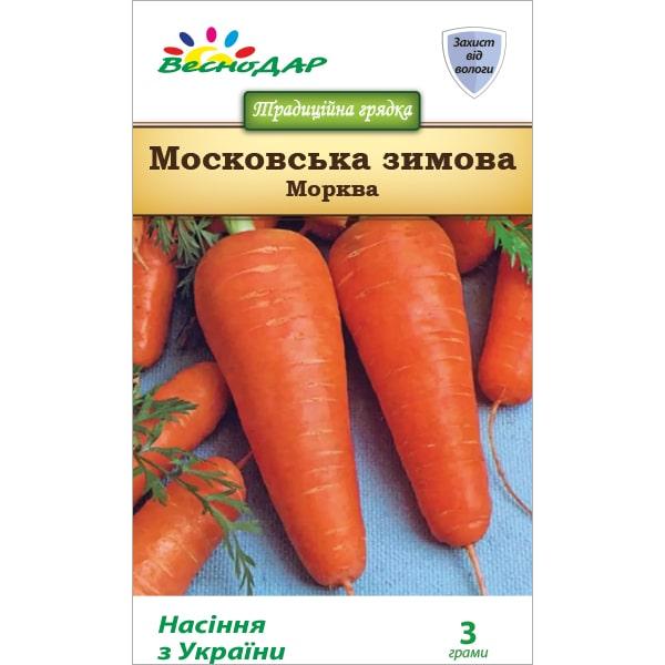 Фото-семена Морковь  Московська зимова