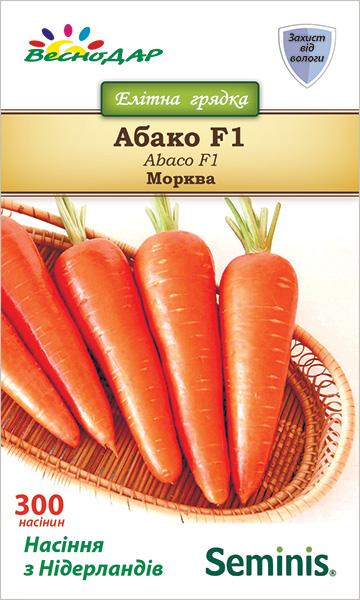 Фото-семена Морковь Абако F1