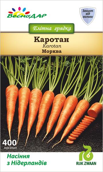 Фото-семена Морковь Каротан F1