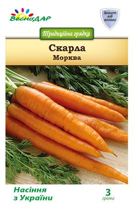 Фото-семена Морковь Скарла