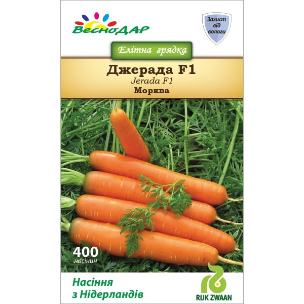 Фото-семена Морковь Джерада (Jerada RZ) F1 кал. 1.8-2.00