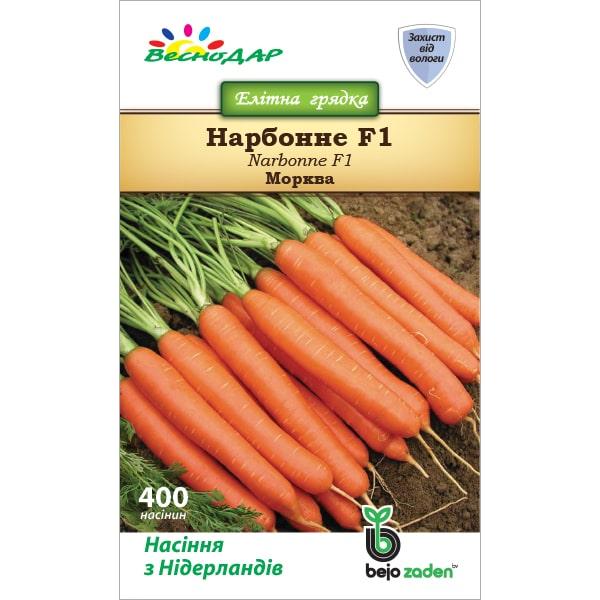 Фото-семена Морковь Нарбонне F1