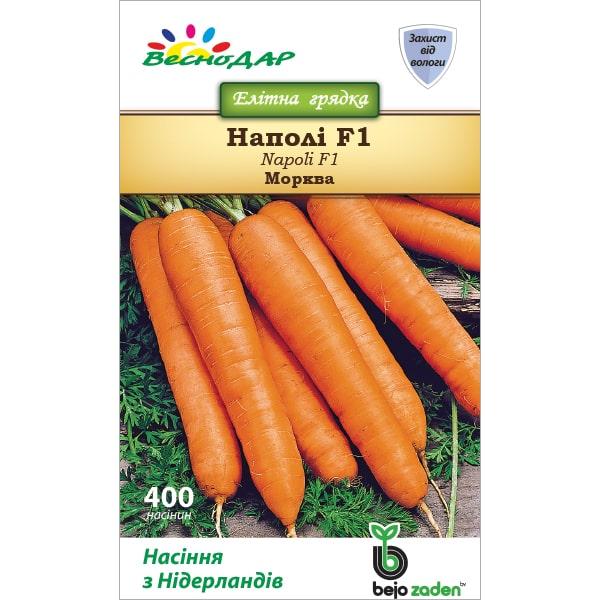 Фото-семена Морковь Наполи F1