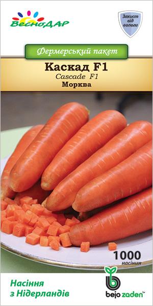 Фото-семена Морковь Каскад F1 (ферм.пакет) НОВИНКА