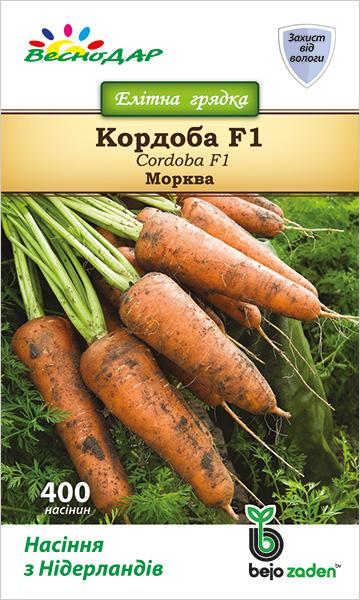 Фото-семена Морковь Кордоба (Cordoba) F1