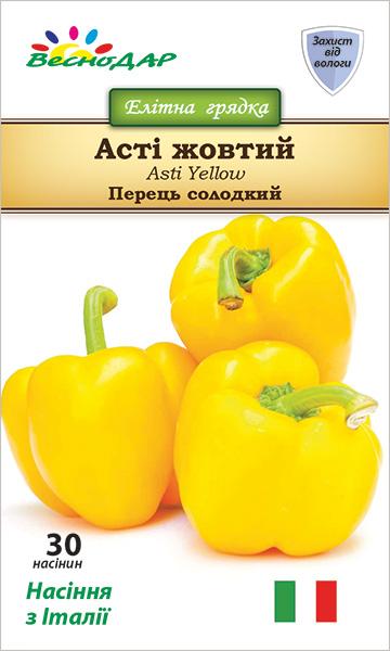 Фото-семена Перец Асті жовтий (Asti Yellow)