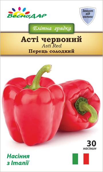 Фото-семена Перец Асті червоний  (Asti Red)