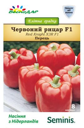 Фото-семена Перец Красный Рыцарь (Red Knight) X3R F1