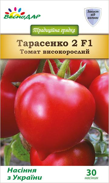 Фото-семена Томаты Тарасенко 2 F1