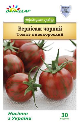 Фото-семена Томаты Вернисаж черный