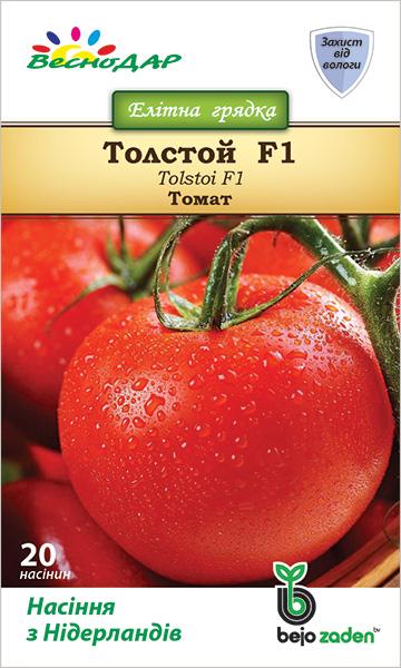 Фото-семена Томаты Толстой F1