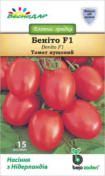 Фото-семена Томаты Бенито F1 (Benito F1)