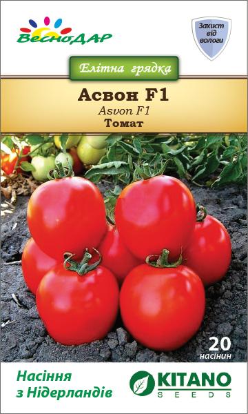 Фото-семена Томаты Асвон (Asvon) (КS 1140) F1