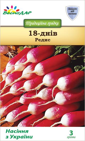 Фото-семена Редис   18-дней