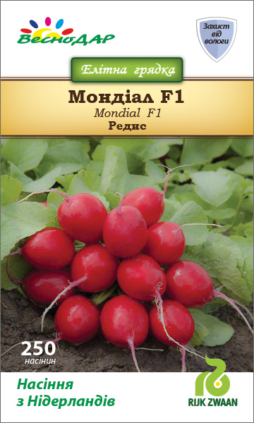 Фото-семена Редис  Мондиал (Mondial RZ) F1 (калибр 2,25-3,25)