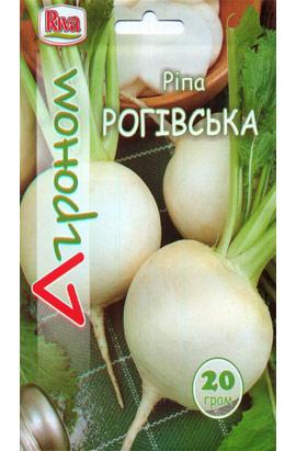 Фото-семена Репа Роговская (Агроном)