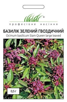 Фото-семена  Базилик зеленый Гвоздичный