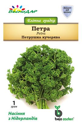 Фото-семена Петрушка Петра (Petra)