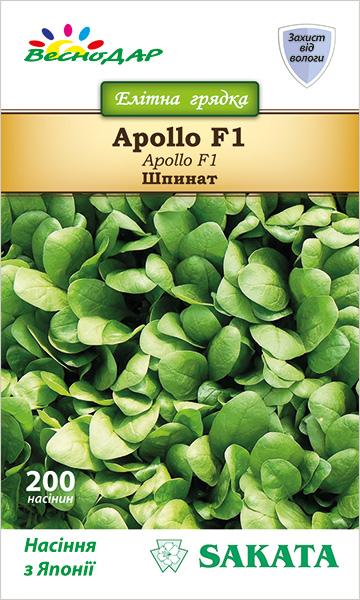 Фото-семена Шпинат Аполло F1(Apollo F1)