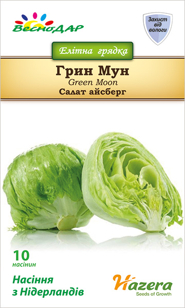 Фото-семена салат Грин Мун (ICE 18140) драж