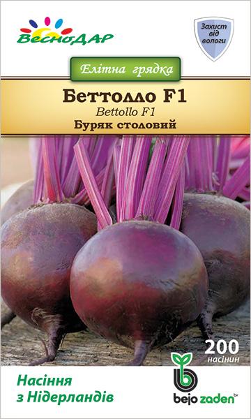 Фото-семена Свекла столовая  Беттолло F1 (Bettollo F1)