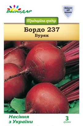 Фото-семена Свекла столовая  Бордо 237