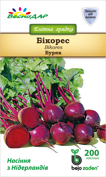 Фото-семена Свекла столовая Бикорес/ Bikores