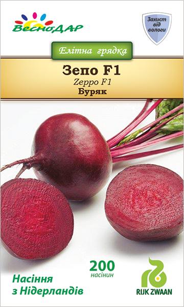 Фото-семена Свекла столовая Зепо (Zeppo RZ) F1 ультраранний