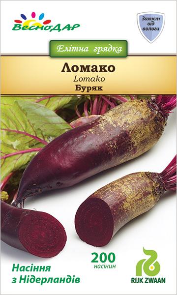Фото-семена Свекла столовая Ломако/Лома (Loma RZ)