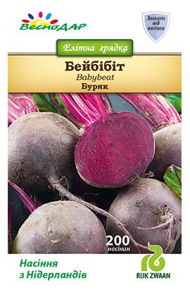 Фото-семена Свекла столовая Бейбибит