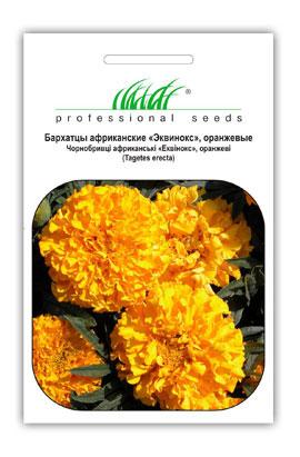 Фото-семена Бархатцы Эквинокс оранжевые