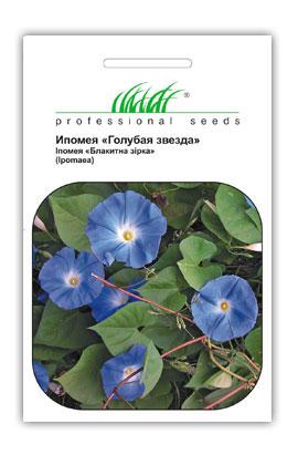 Фото-семена Ипомея Голубая звезда