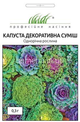 Фото-семена Капуста декоративная Смесь