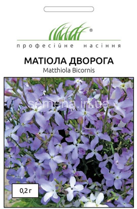 Фото-семена Левкой(матиола) Двурогая
