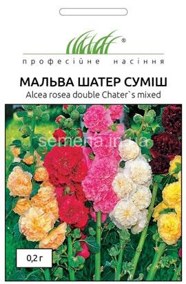 Фото-семена Мальва Шток роза Монарх, смесь