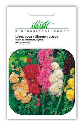 Фото-семена Мальва Шток роза Шатер,смесь