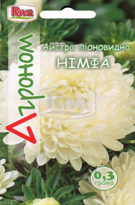 Фото-семена Астра пионовидная Нимфа