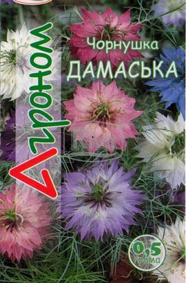 Фото-семена Чернушка ДАМАССКАЯ