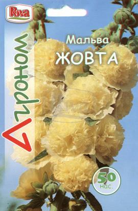 Фото-семена Мальва махровая Желтая